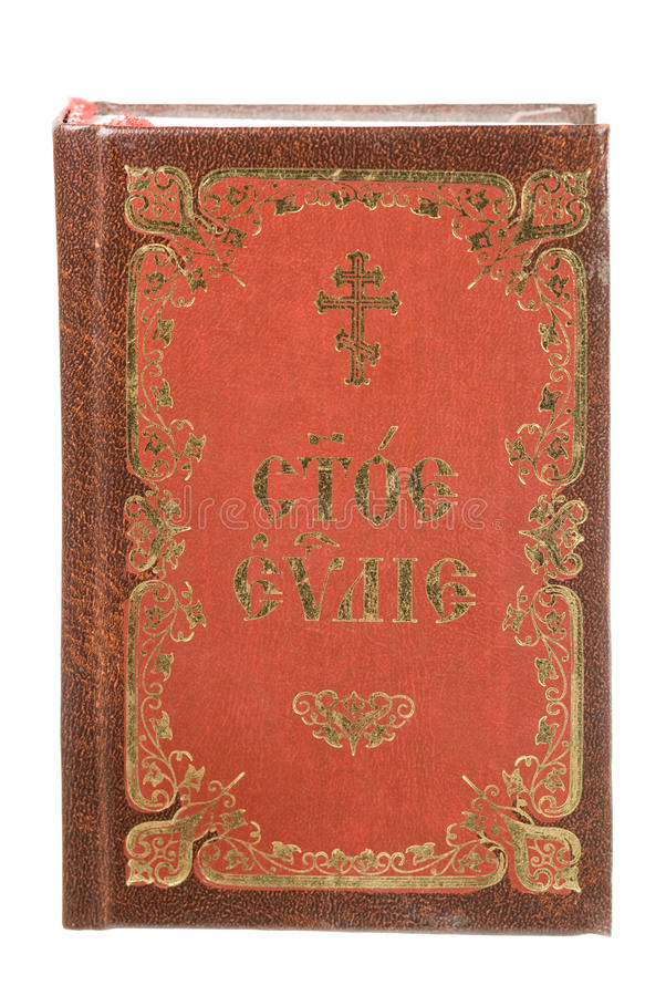 Das Evangelium lizenzfreie stockbilder