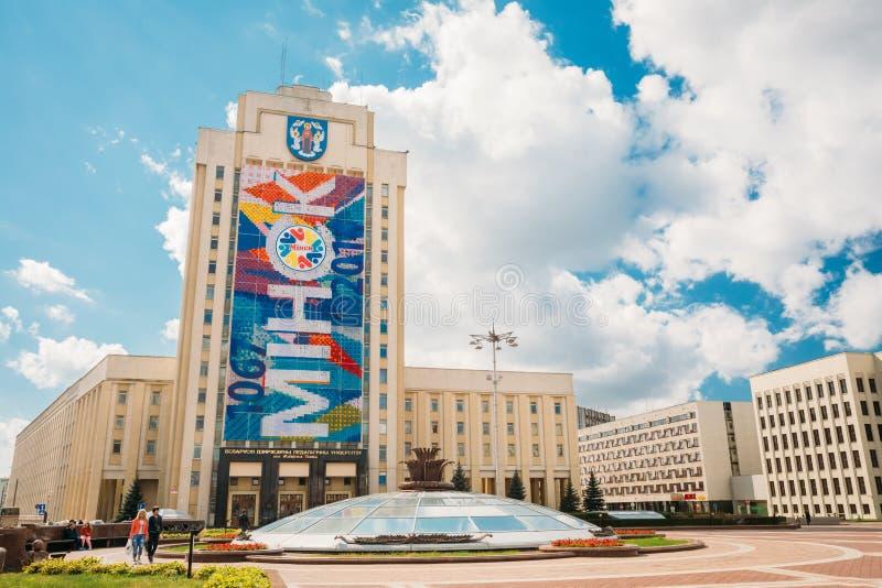 Das Gebäude Maxim Tank Belarusian States stockfotos