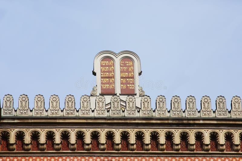 Das Gebot 10 auf der Budapest-Synagoge lizenzfreie stockfotos