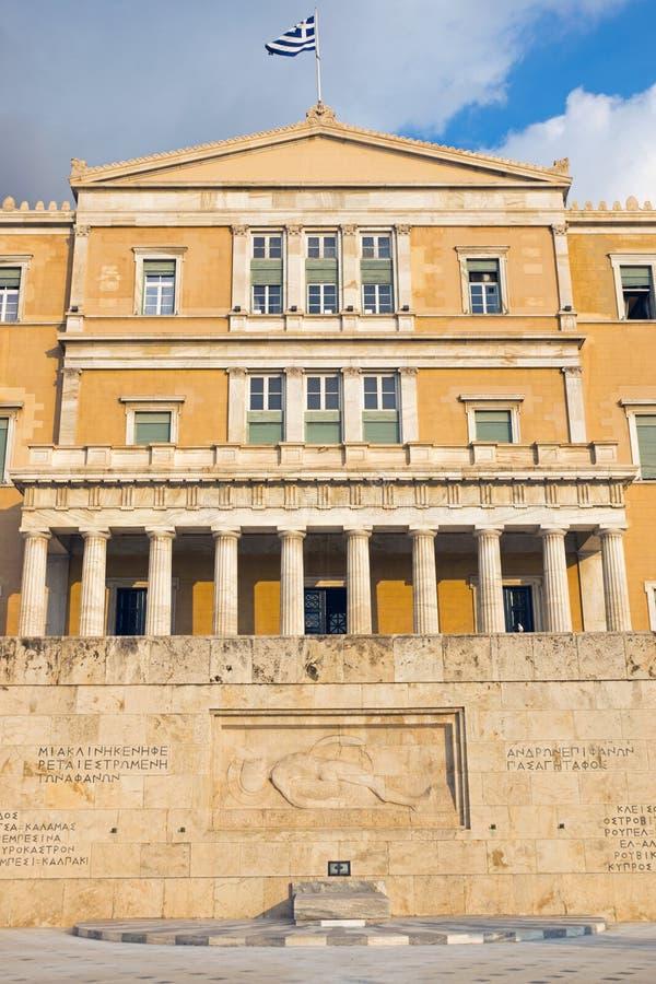 Das griechische Parlament in Athen lizenzfreie stockbilder