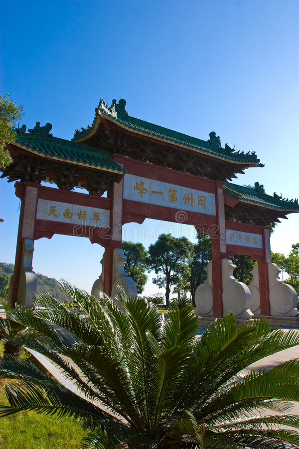 Das große Gatter der chinesischen Art lizenzfreies stockbild