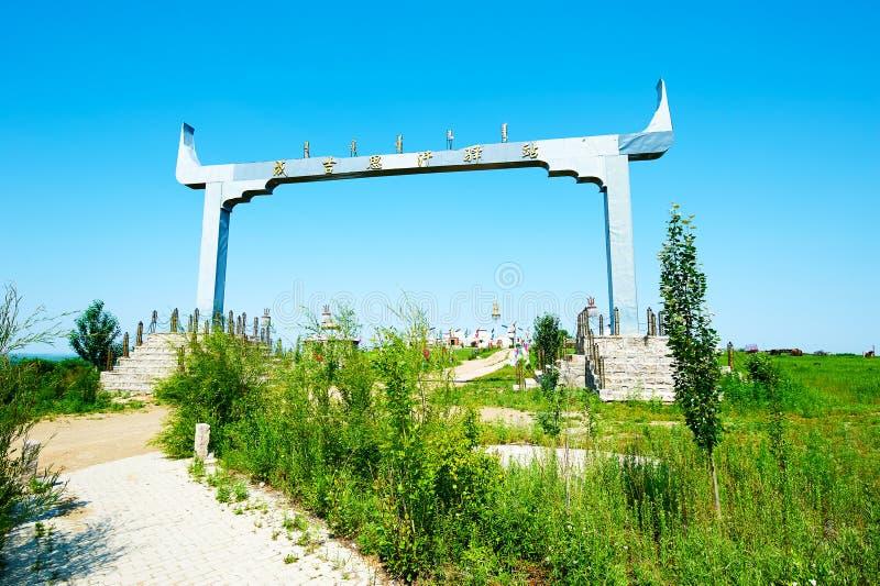 Das große Lager Jenghiz Khan lizenzfreie stockfotos