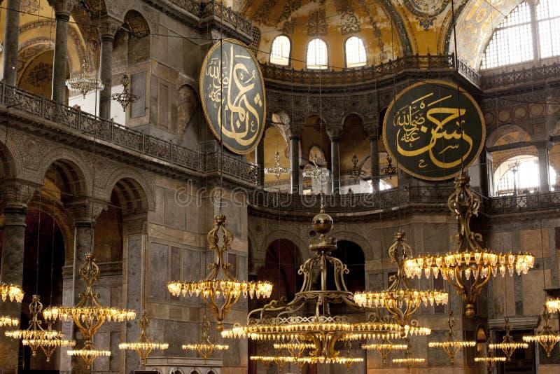 Das Hagia Sophia, Istanbul stockfotografie