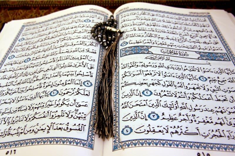 Das heilige Koran stockbilder