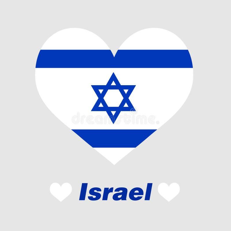 Das Herz von Israel stock abbildung