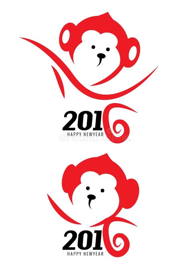Das Jahr des Affen Neues Jahr 2016 flacher Charakter, Logo, Ikonen vektor abbildung
