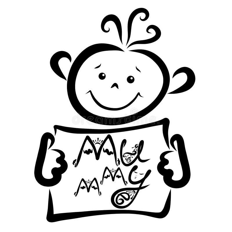 Das Kind hält ein Zeichen mit der Wortmama stockfotografie
