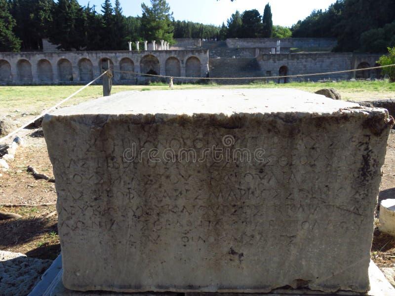 Das Kos Asklepion Seine Ursprung werden zurück zu 400 BC verfolgt lizenzfreie stockfotos