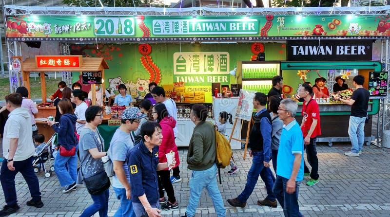 Das Laternen-Festival 2018 in Taiwan lizenzfreie stockbilder