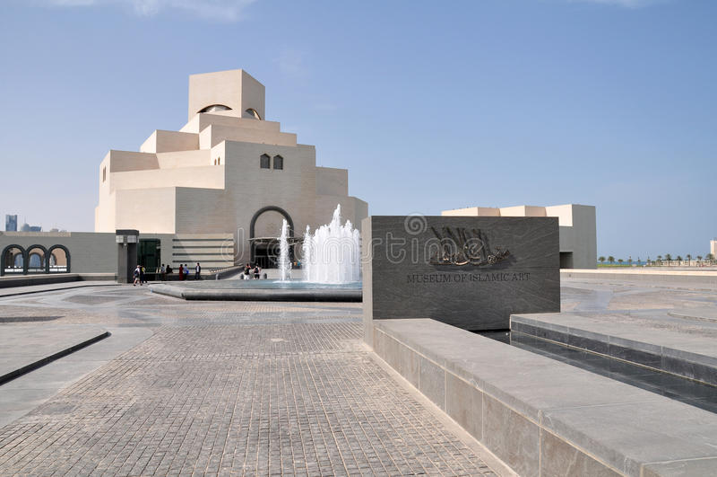 Das Museum der islamischen Kunst, Doha, Qatar stockfotos