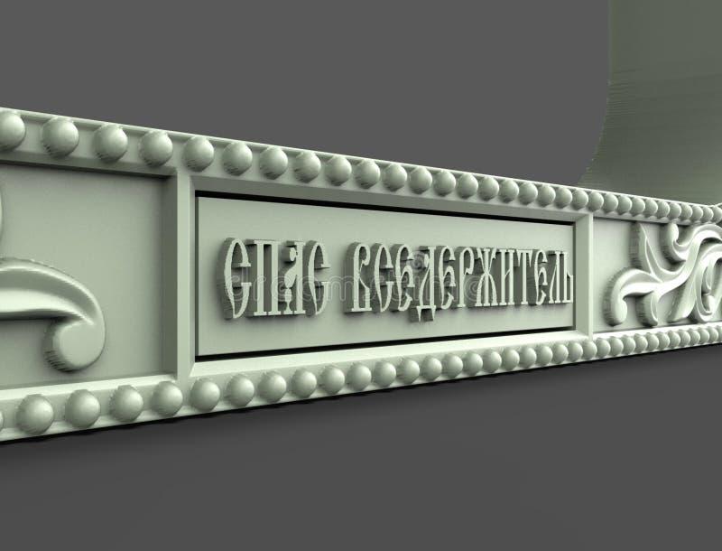 Das Muster für die Benennung, Logo, Emblem, Geschäft, Talisman, Vorhersage, Zukunft, Verzierung, schwarz, hölzern, hölzern, Artef lizenzfreie abbildung