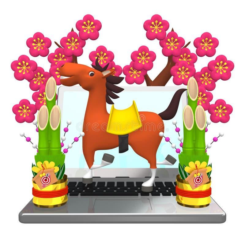 Das Pferd des neuen Jahres auf Lap Top Front View vektor abbildung