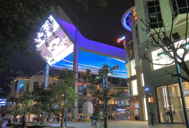 Das Platzeinkaufszentrum Peking China lizenzfreie stockfotografie