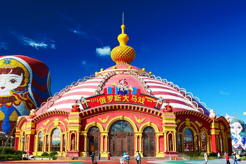 Das russische Zirkustheater stockbild