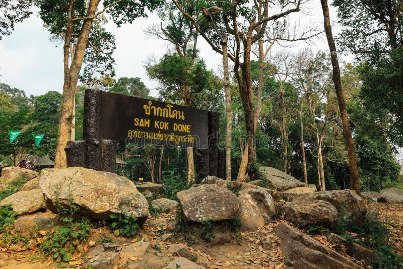 Das Sam-kok, das erfolgt ist, ist von Nationalpark Phu Kradueng getrennt stockbild
