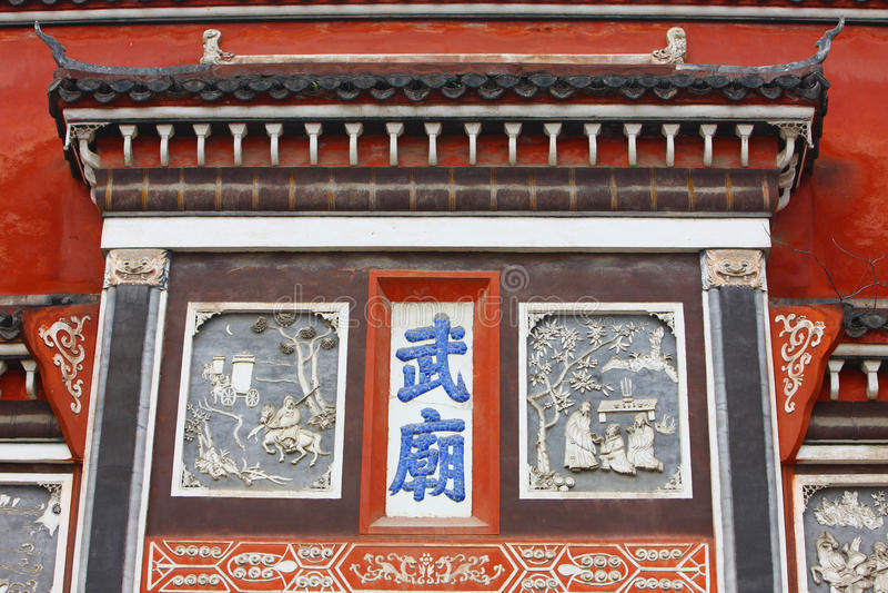 Chinesisches Tempeltor stockfotos