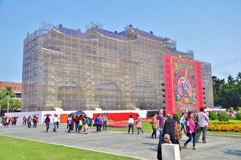 Das Tor von Integrität, Eingangstor von Chiang Kai-Shek Memorial Hall lizenzfreie stockfotografie