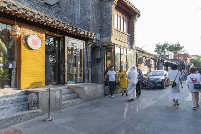 Das Wudaoying Hutong in Peking, China, ist eins der Handels-hutongs in Peking stockfoto