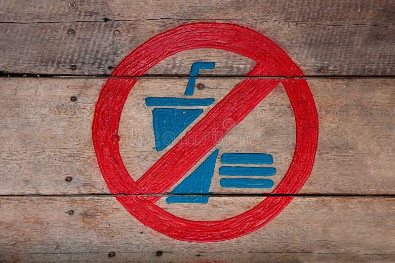 Das Zeichen ohne Nahrung und kein Getränk lizenzfreies stockfoto