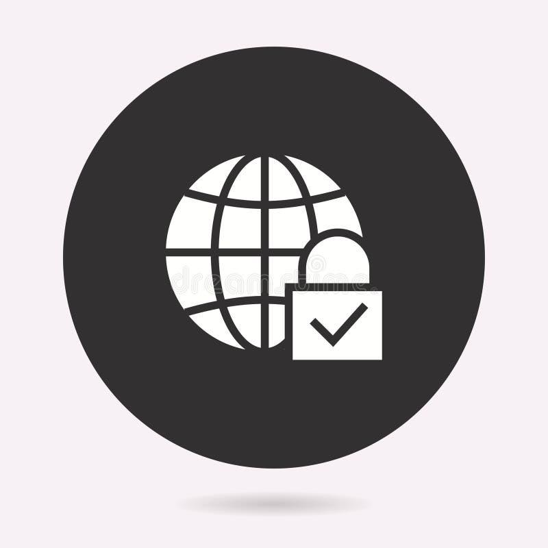 Dataskydd - vektorsymbol Isolerad illustration enkel pictogram royaltyfri illustrationer