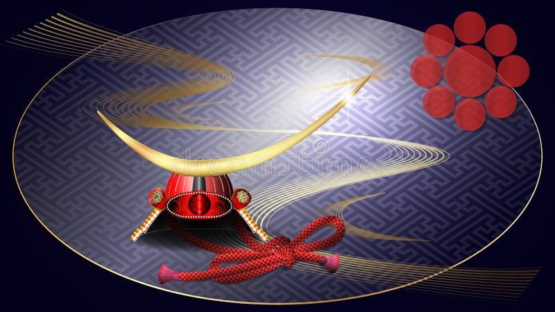 Datemasamune de casque de style japonais illustration stock