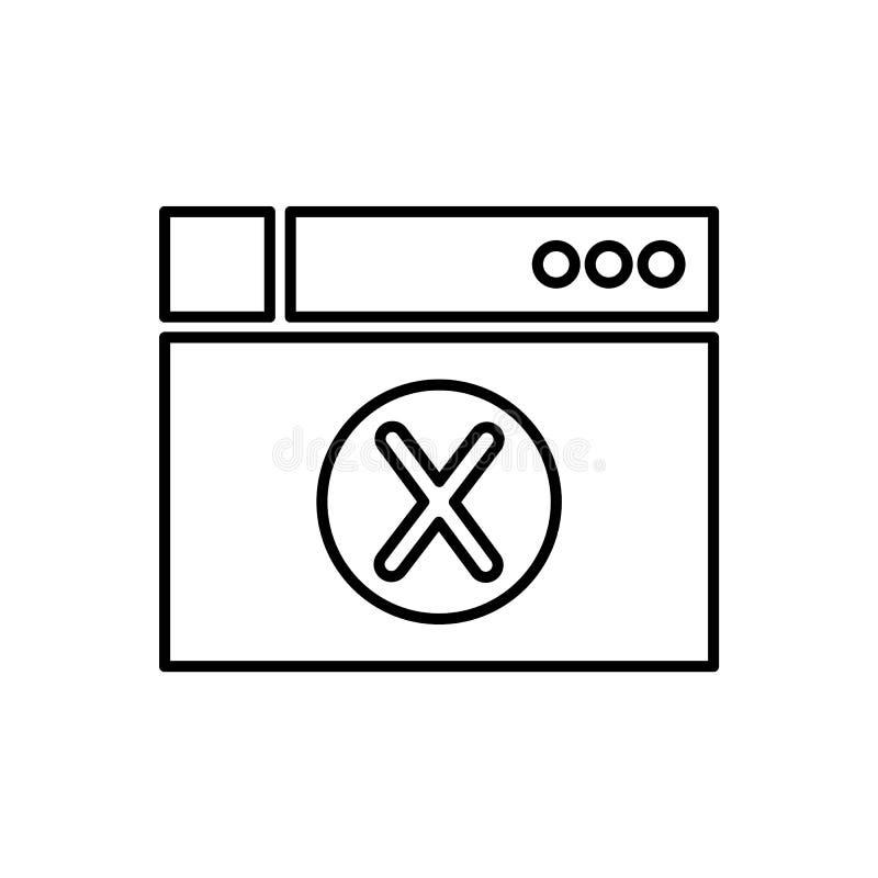 Datenbank, Server, Browserikone - Vektor Datenbankvektorikone stock abbildung