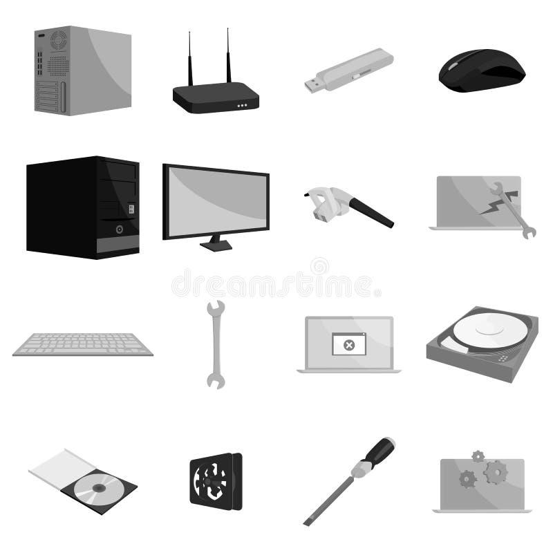 Datormaskinvara och teknologisymbolsuppsättning vektor illustrationer