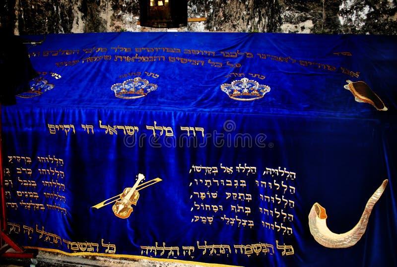 david Israel Jerusalem królewiątka grobowiec obraz stock