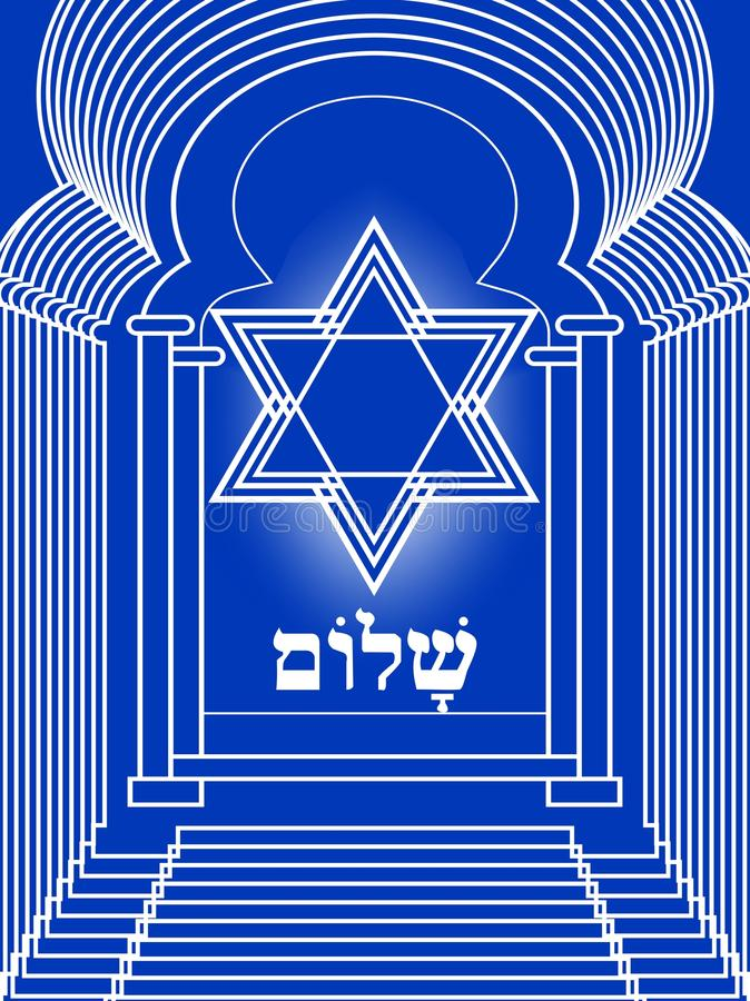 David star with glow in gate of the synagogue, monoline art, white lines on blue gradient background, Israel national colors white vector illustration