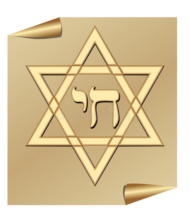 David star with hebrew word chai, english life, star of David in golden design on light golden paper with rolled corner. Jewish religion and life symbol vector illustration