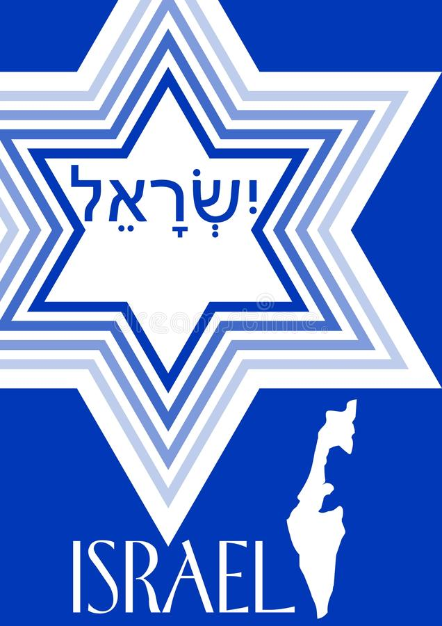 David star in Israel national colors, line art design, hebrew headline, silhouette of Israel map, template for turistic info guide. Vector EPS 10 royalty free illustration