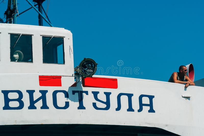 People transported on ferry Russia stock photo