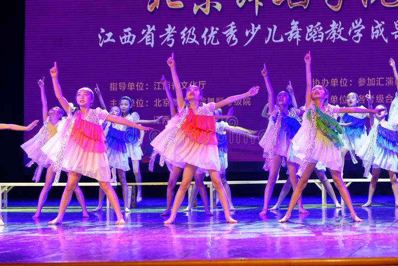 Daydream the starry sky- Beijing Dance Academy grading test outstanding children`s dance teaching achievement exhibition Jiangxi. Sponsored by the Beijing Dance royalty free stock photography