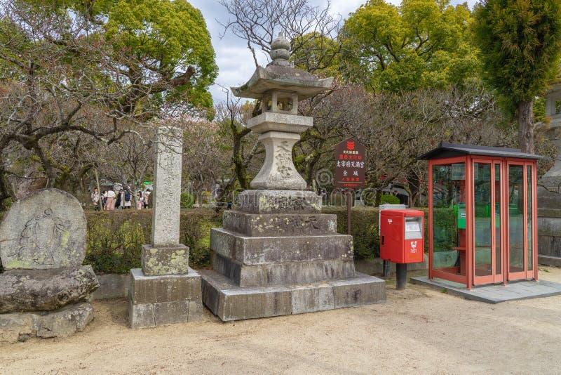 Dazaifu à Fukuoka photos stock