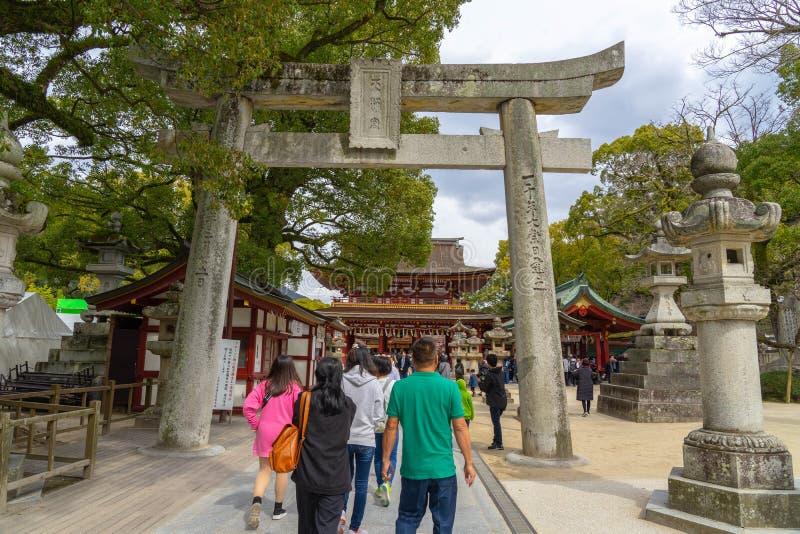 Dazaifu à Fukuoka images stock
