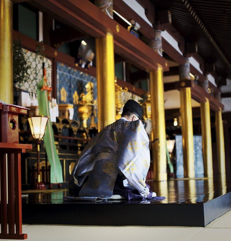 Free Dazaifu Stock Photos - 36276593