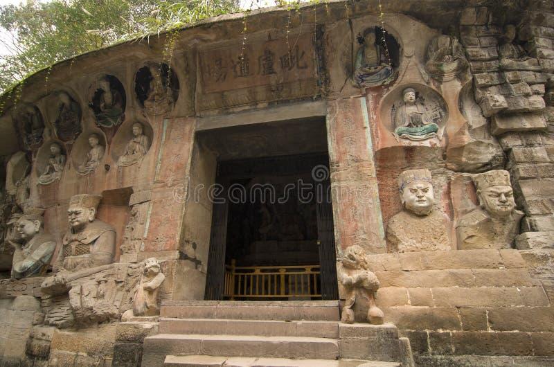 Dazu Bao Ding Mountain Rock Carvings arkivbild