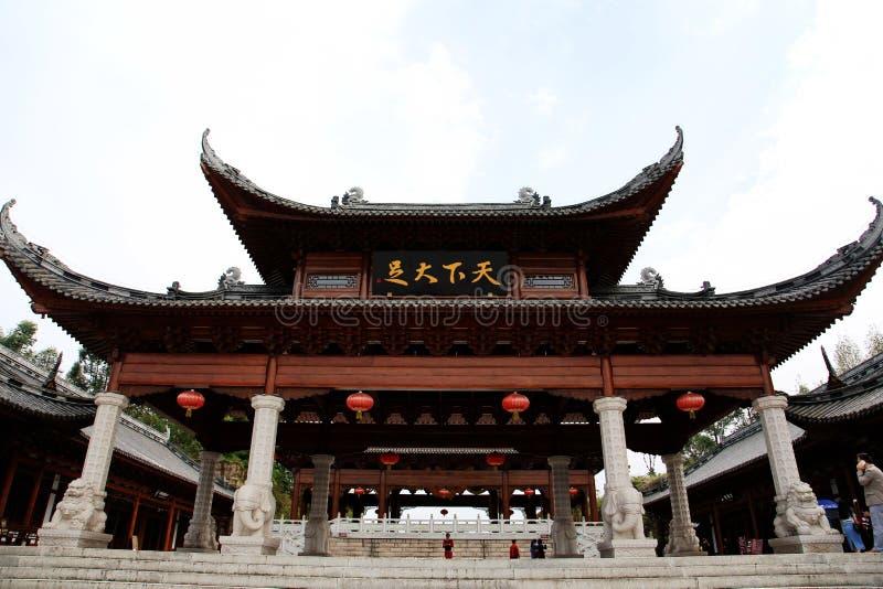 Dazu Felsen Carvings, Chongqing, Porzellan lizenzfreies stockbild
