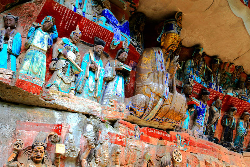 Dazu rock carvings,chongqing,china. The Dazu Rock Carvings are a series of Chinese religious sculptures and carvings, dating back as far as the 7th century A.D royalty free stock image