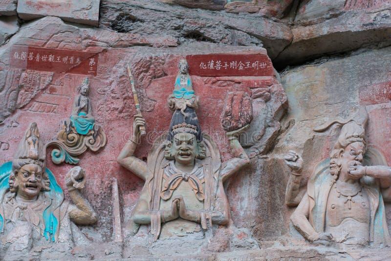 Dazu rockowi cyzelowania, Chongqing, porcelana obrazy royalty free