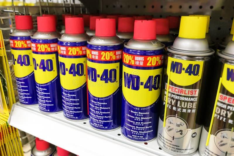 4 de abril de 2017, KUALA LUMPUR, MALÁSIA - WD-40 é o nome da marca registrada de imagens de stock