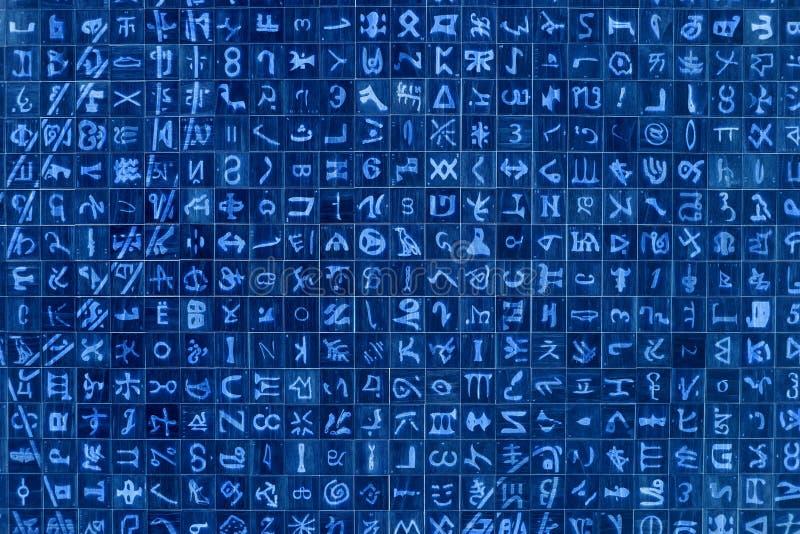 De abstracte Achtergrond van Symbolen stock afbeeldingen