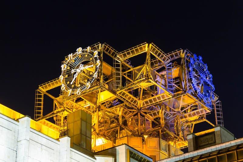 De Academie van Moskou van Wetenschappenclose-up met een torenklok stock afbeelding