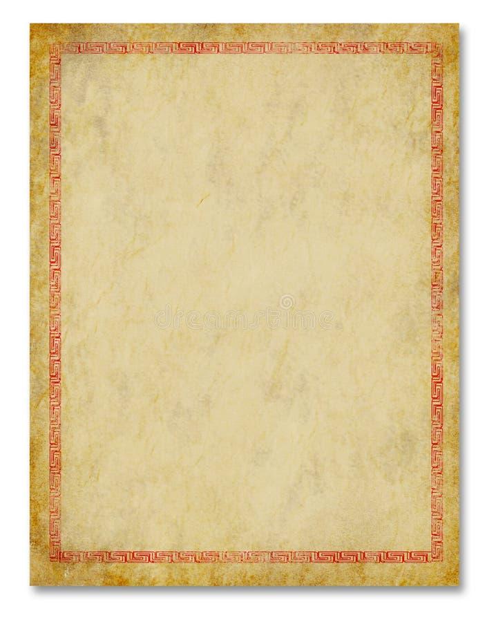 De Achtergrond Blan van de Toekenning van het Diploma van het Frame van het certificaat vector illustratie