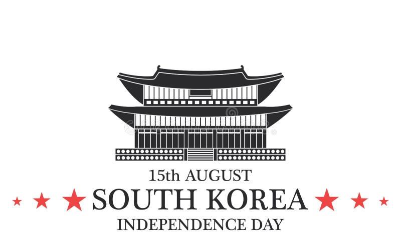 De achtergrond van de onafhankelijkheid Day SEOEL - JULI 30: Het veranderen van wachten van de vriend van de koning vector illustratie