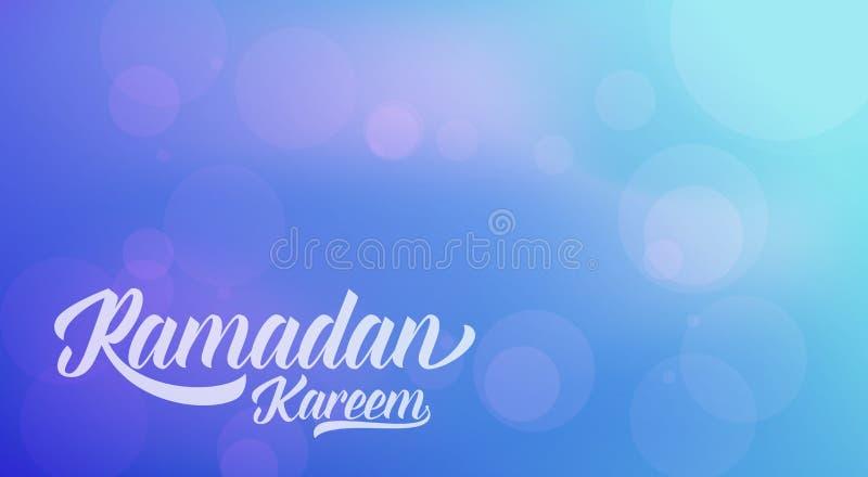 De Achtergrond van de Ramadan De Islamitische lay-out van het kaartontwerp Onduidelijk beeldbanner voor Ramadan