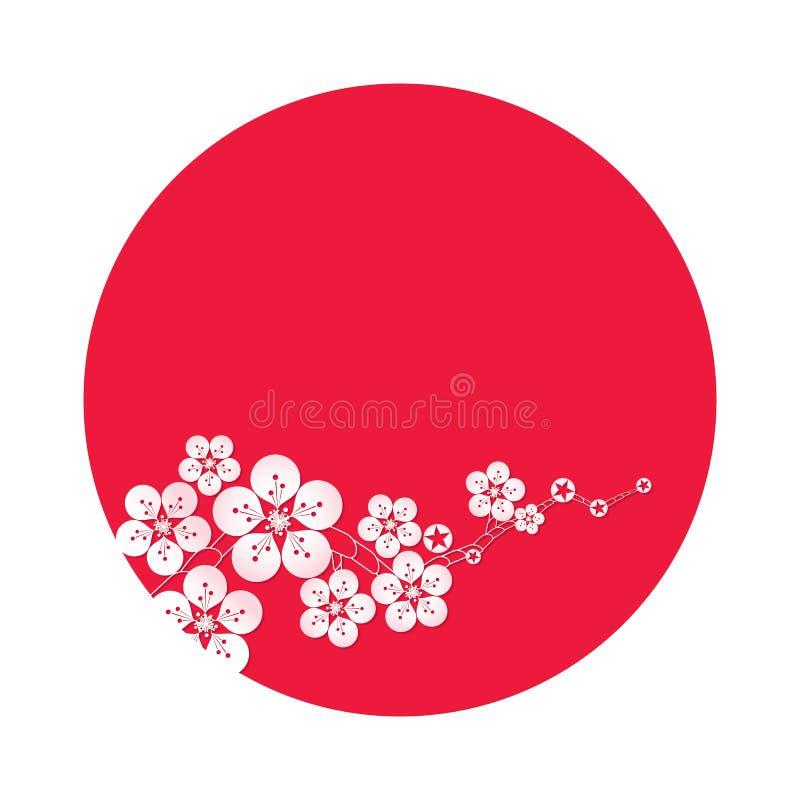 De achtergrond van de Sakurabloesem stock illustratie
