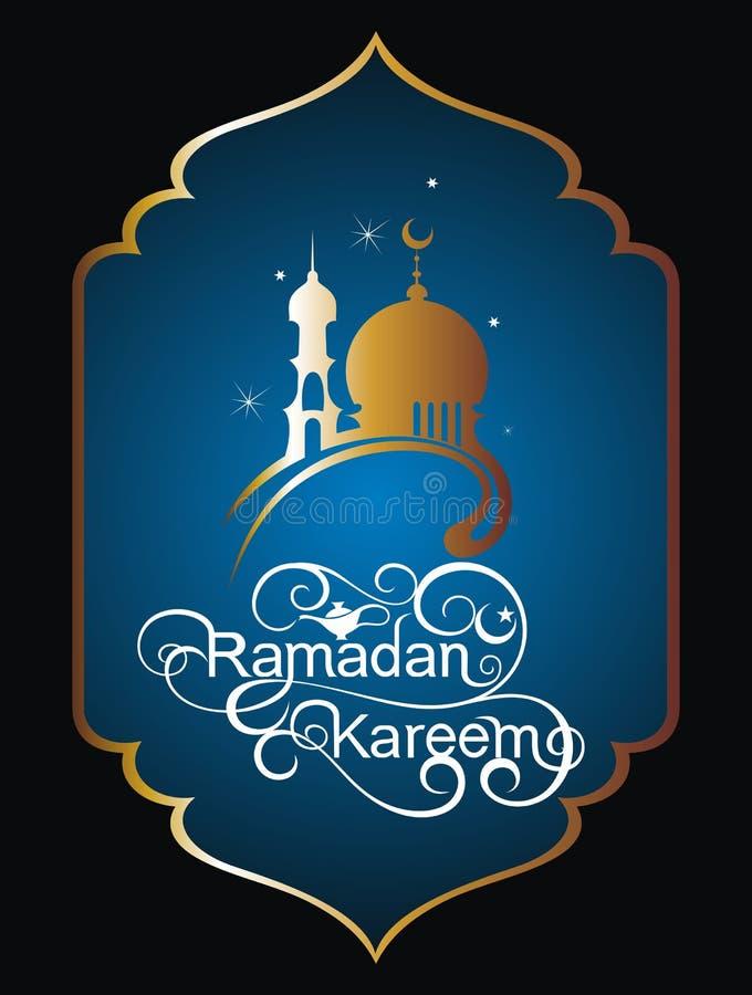 De achtergrond van de silhouetmoskee met Ramadan Kareem Arabic Calligraphy - de Islamitische achtergrond van de Groetkaart stock illustratie