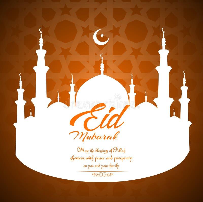 De achtergrond van Eidmubarak met document moskee en toenemende maan op bruine achtergrond stock illustratie