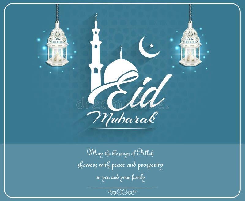 De achtergrond van Eidmubarak met moskee en lantaarns op blauwe achtergrond royalty-vrije illustratie